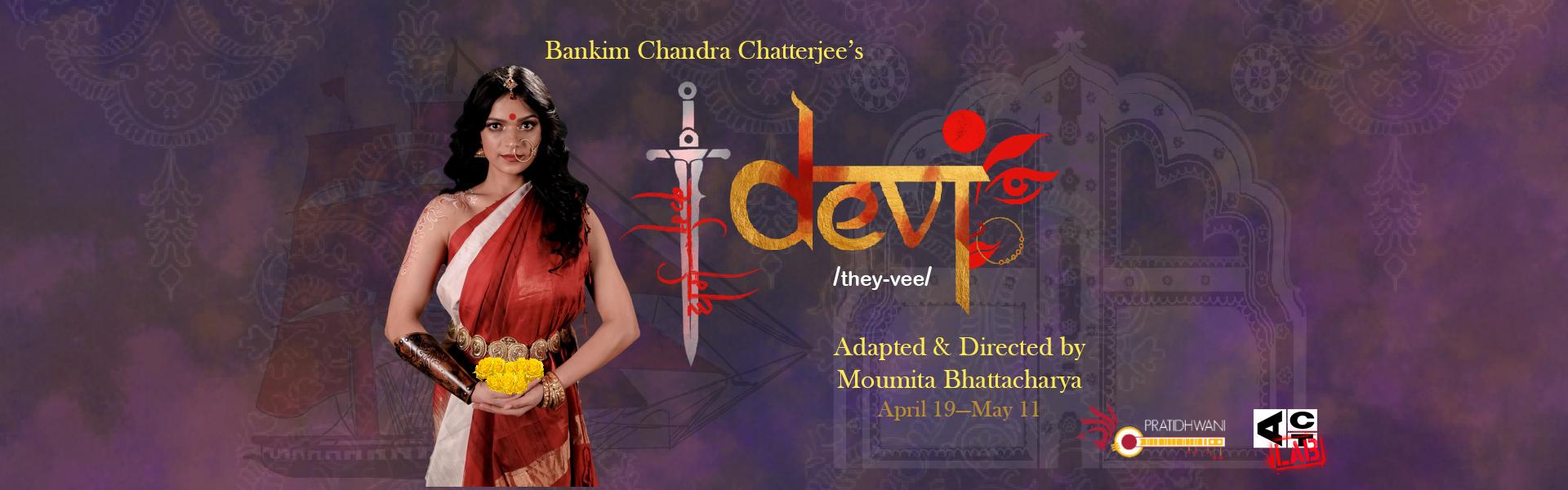 Devi Banner Image